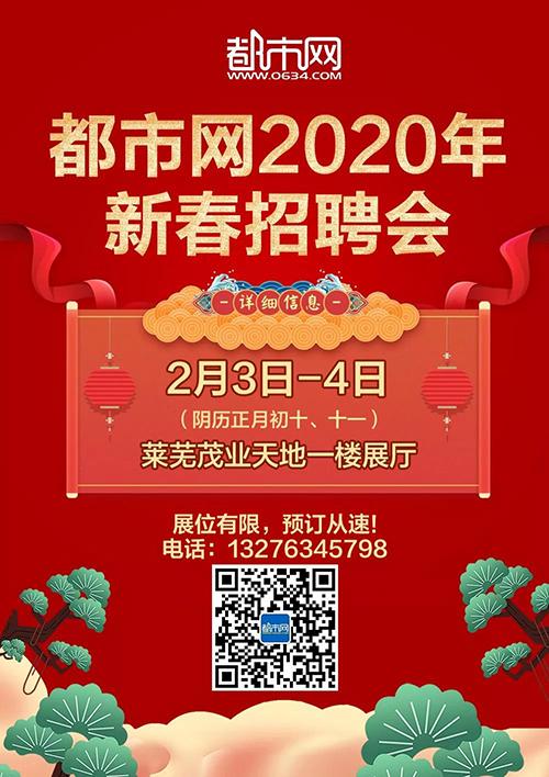 微信图片_20200111082036.jpg