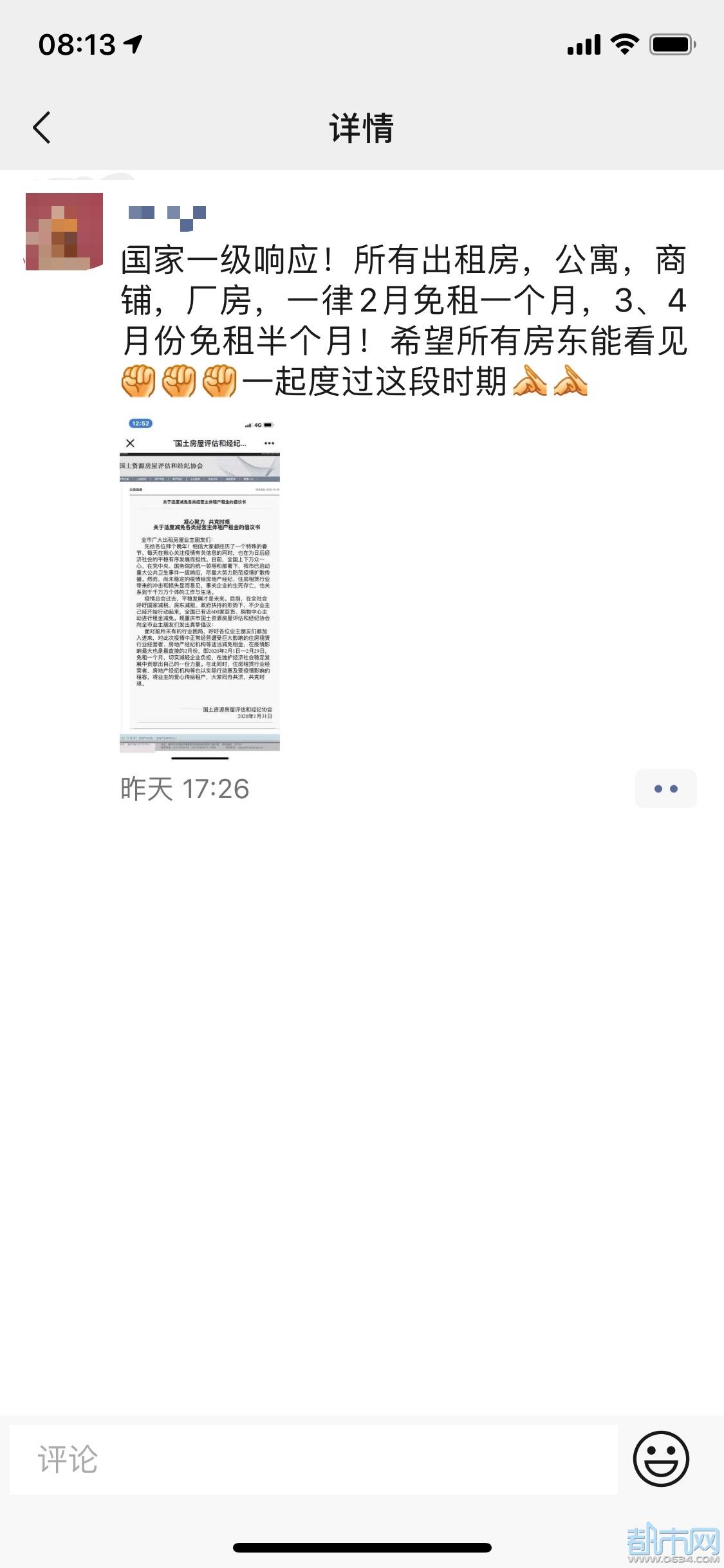 微信图片_20200203081452.jpg