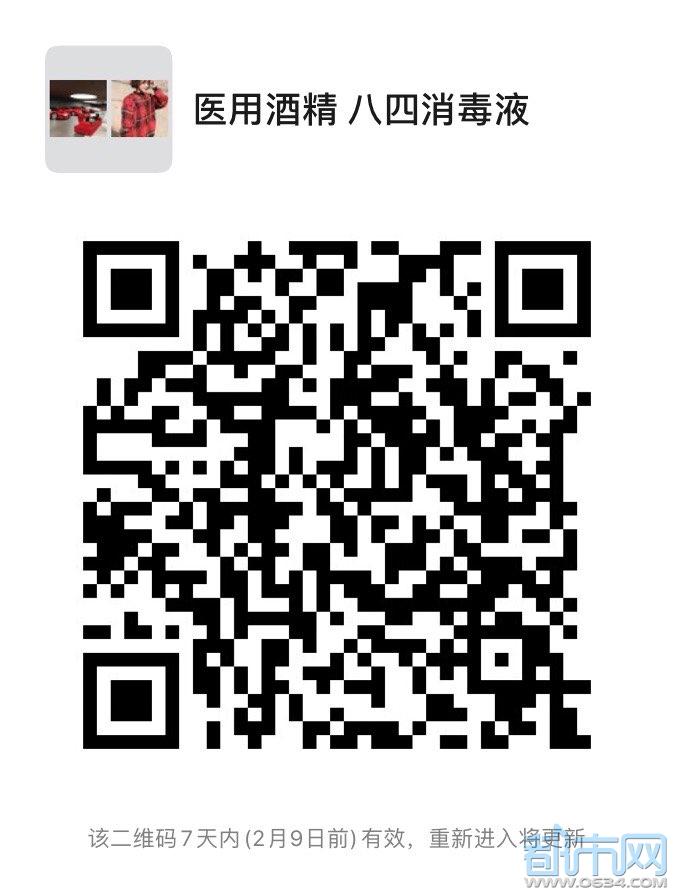 202002031116256158069209858299.jpg