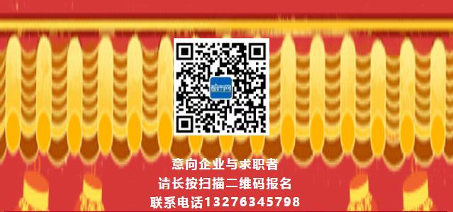 微信截图_20200203102616.png