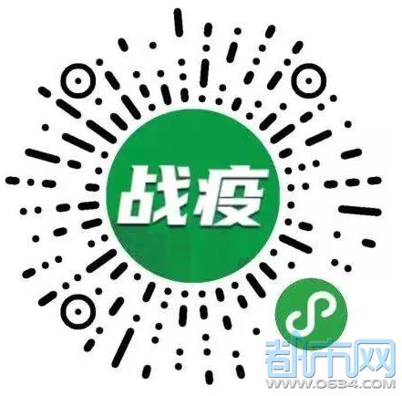 微信截图_20200208112330.png