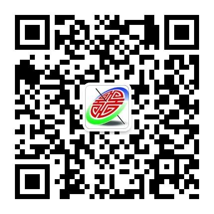 微信图片_20200219200224.jpg