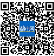 微信截图_20200219195807.png