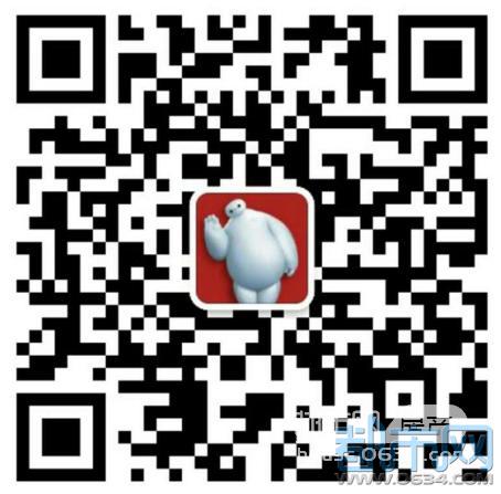 081132396661917e466603.png