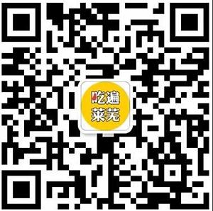 微信图片_20200422150402.jpg