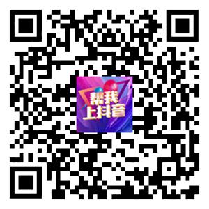 微信图片_20200422150359.png