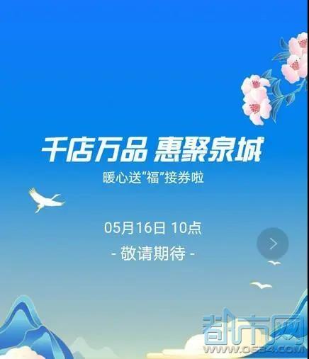 微信图片_20200516084437.jpg