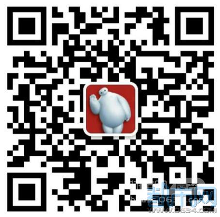01174224980c46f8541367.png