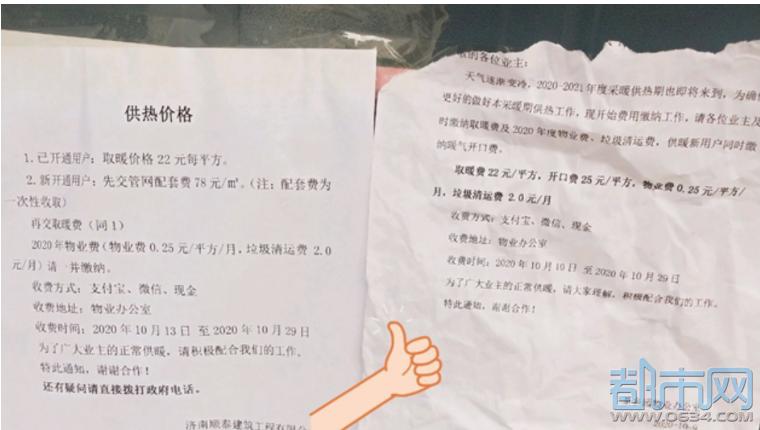 444_看图王.png