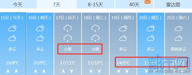 121_看图王.png