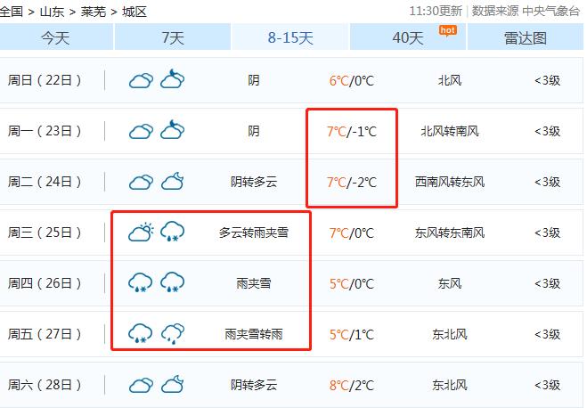 134_看图王.png