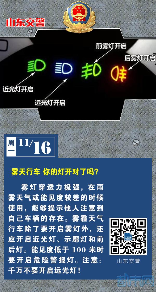 微信图片_20201117113854.png