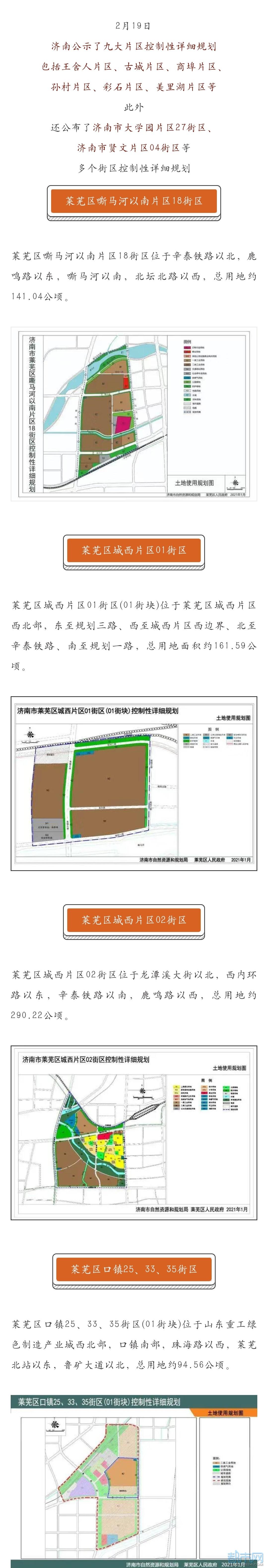 微信图片_20210220083655.jpg