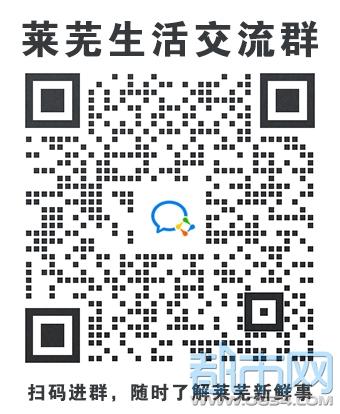 微信图片_20210116082801.jpg
