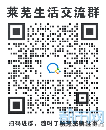 微信图片_20210207093221.jpg
