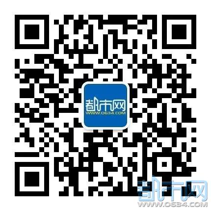 微信图片_20210326090004.png