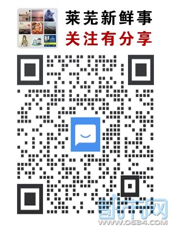 微信图片_20210303070606.jpg