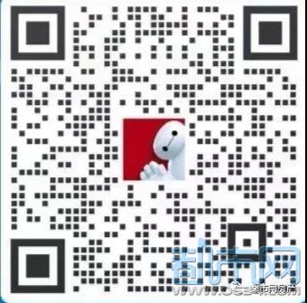 微信图片_20210126091609.jpg