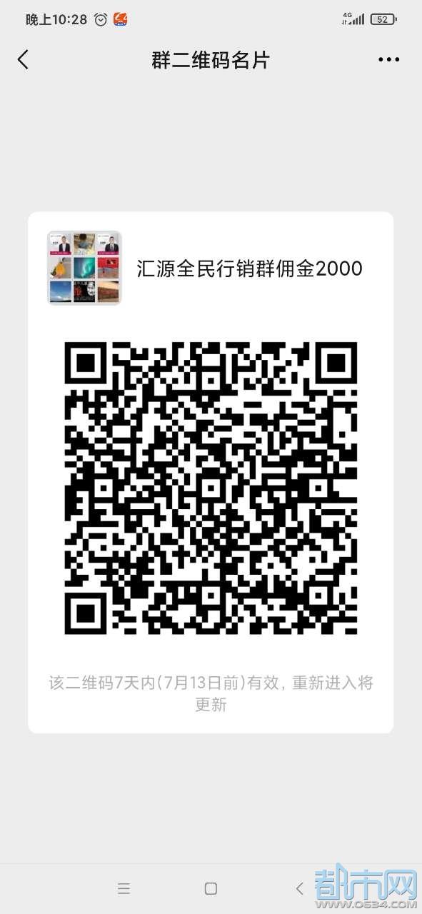 front2_0_Fq8AMtznQAulZV5-fypLdza_9x1a.1625588169.jpg