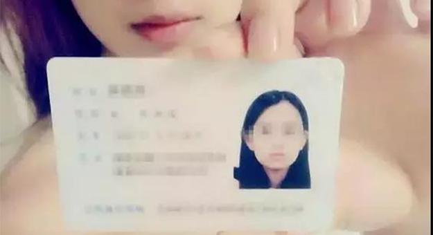 莱芜城东派出所逮捕一名涉嫌裸贷敲诈勒索犯罪嫌疑人!
