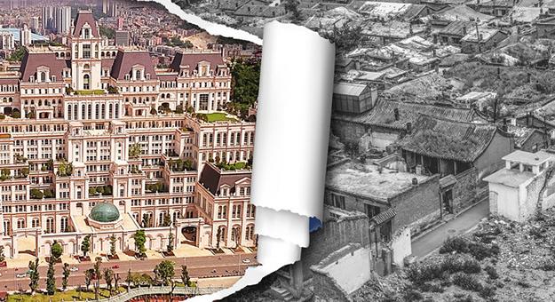 莱芜又一城中村要改造了!