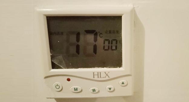 今天你家暖气多少度?
