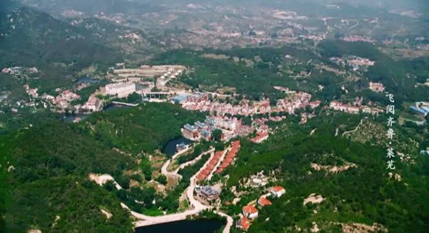 超震撼!带你从两千米的高空中,俯瞰不一样的莱芜!