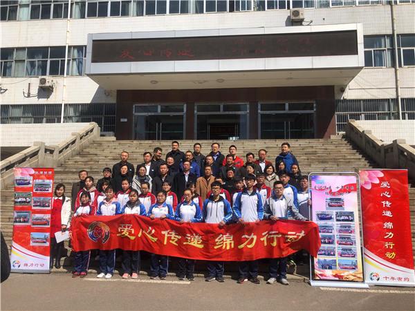【爱心无价,传递不止】绵力行动,十一年为善而不为人知!凤城高中爱心传递进行中