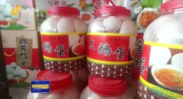 """别买了!莱芜街头十几块钱一大桶的""""山东特产大鹅蛋""""变鸭蛋?实情揭秘!"""