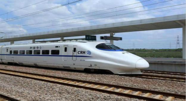重磅!总投资365亿元,多条高铁将接入莱芜!
