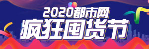 重磅:大发棋牌红黑人2020年的福利大发棋牌红黑大发棋牌红黑我 们 承包了,给大发棋牌红黑你 省下一个亿!