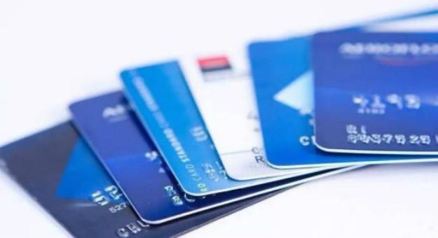 重磅!新版个人征信报告来了!关系到莱芜人的就业、借款、担保…