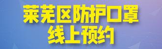 大发棋牌红黑区口罩线上预约开始了!益寿堂指定门店领取!